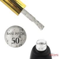 База камуфлирующая You POSH French Rubber Base Potal De Luxe 50, с серебряными хлопьями потали, 12 мл