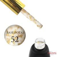 База камуфлирующая You POSH French Rubber Base Potal De Luxe 52, с золотыми хлопьями потали, 12 мл