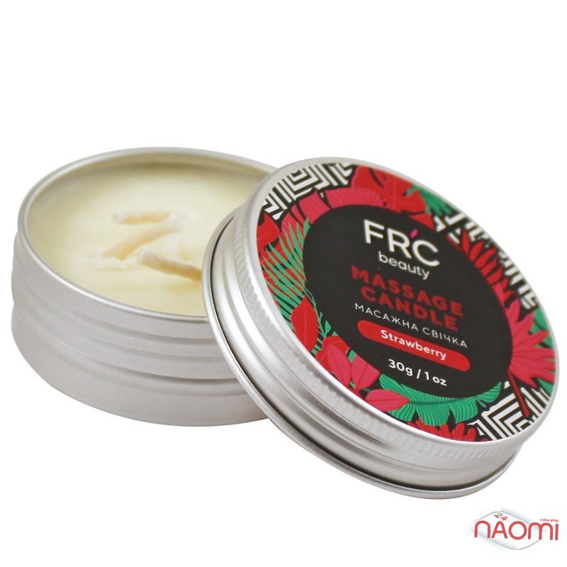Массажная свеча FRC Beauty Massage Candle Strawberry, клубника, 30 г, фото 1, 69.00 грн.