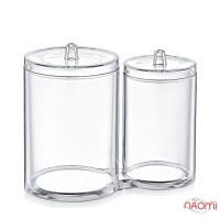 Набор органайзеров из двух цилиндрических банок BoxUp FT-015, пластик