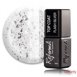 Топ для гель-лака без липкого слоя ReformA Top Flash Silver 942018 с блестящими серебристыми хлопьями потали, 10 мл