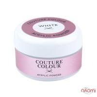 Акрилова пудра Couture Colour Acrylic White Powder білий, 30 г