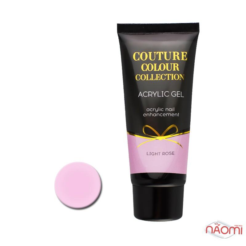 Акрил-гель Couture Colour Acrylic Gel Light Rose, светлый розовый, 60 мл, фото 1, 850.00 грн.