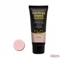 Акрил-гель Couture Colour Acrylic Gel Neutral, 60 мл