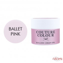 Крем-гель будівельний Couture Colour Builder Cream Gel Ballet pink ніжний рожевий, 15 мл