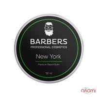 Бальзам для бороди Barbers Professional New York, 50 мл