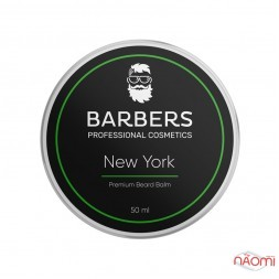Бальзам для бороды Barbers Professional New York, 50 мл