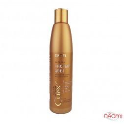 Бальзам для шоколадных оттенков волос Estel Curex Color Intense обновление цвета, 250 мл