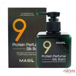 Бальзам для волосся Masil 9 Protein Perfume Silk Balm відновлюючий з протеїнами шовку, 180 мл