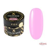 База цветная F.O.X Color Base 001, 10 мл