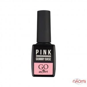 База камуфлирующая каучуковая для геля и гель-лака GO Active Gummy Base Coat №03, Pink, 10 мл
