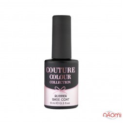 База каучукова для гель-лаку Couture Colour Base Coat, 9 мл