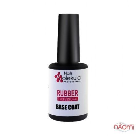 База каучуковая для гель-лака Nails Molekula Rubber Professional Base Coat, 12 мл, фото 1, 145.00 грн.