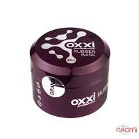 База каучуковая для гель-лака Oxxi Professional Grand Rubber Base Coat в баночке, 30 мл