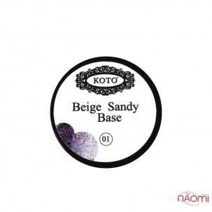 Базове покриття Koto Beige Sandy Base 01, 5 мл