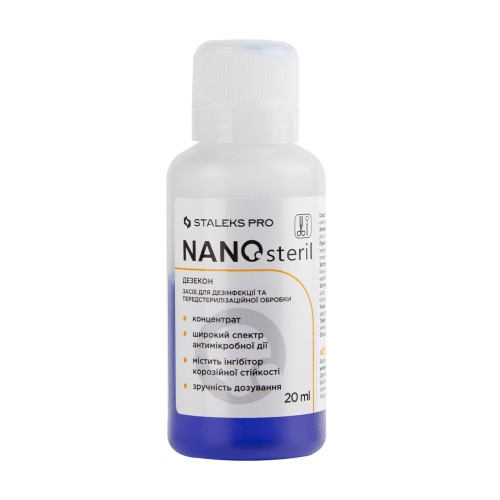 Средство для дезинфекции и стерилизации Staleks Pro Nano Steril, концентрат, 20 мл Подарок, фото 1, 0.01 грн.