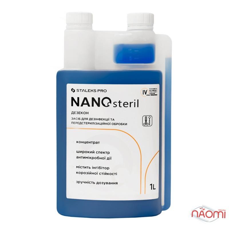 Средство для дезинфекции и стерилизации Staleks Pro Nano Steril, концентрат, 1000 мл, фото 1, 495.00 грн.