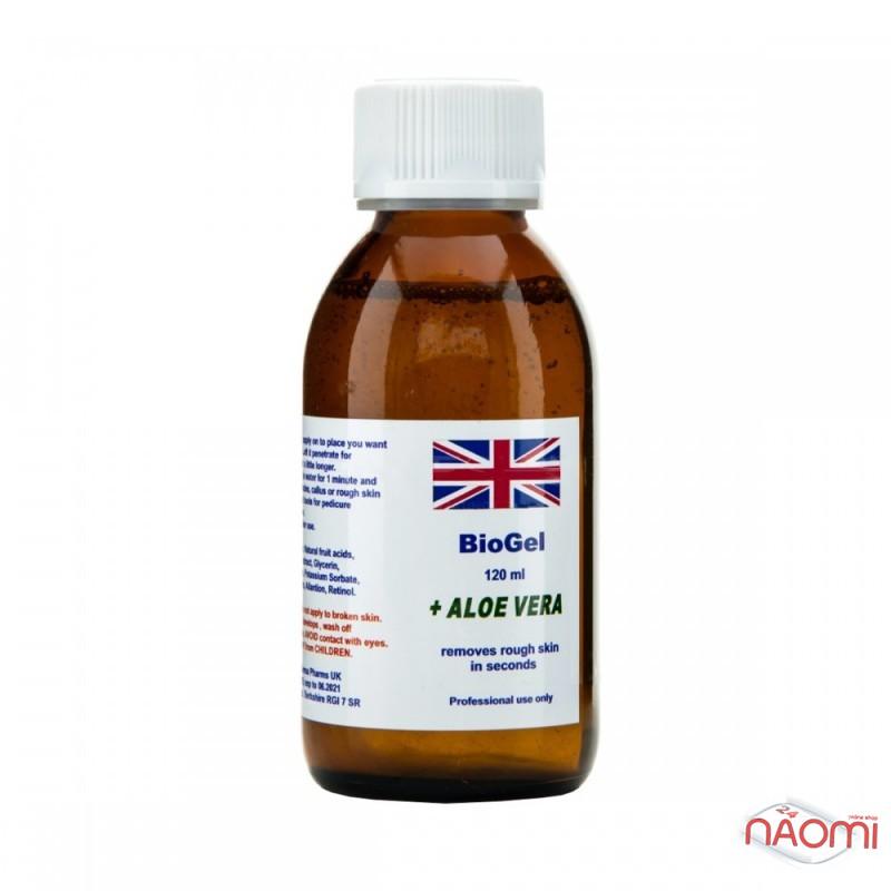 Ремувер кислотный для педикюра BioGel Aloe Vera, 120 мл, фото 1, 60.00 грн.