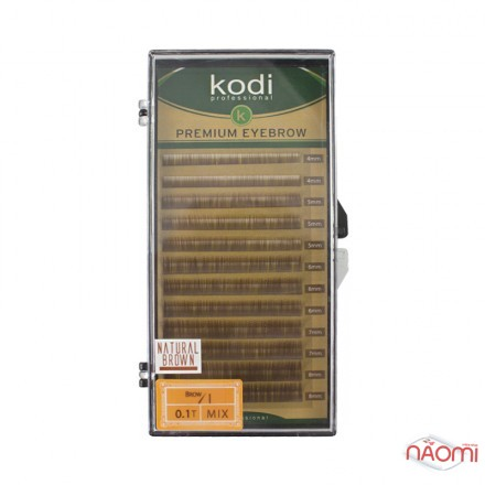 Брови Kodi Professional Natural Curl 0.10 (12 рядов: 4,5,6,7,8 мм), прямые, коричневые, фото 1, 284.00 грн.