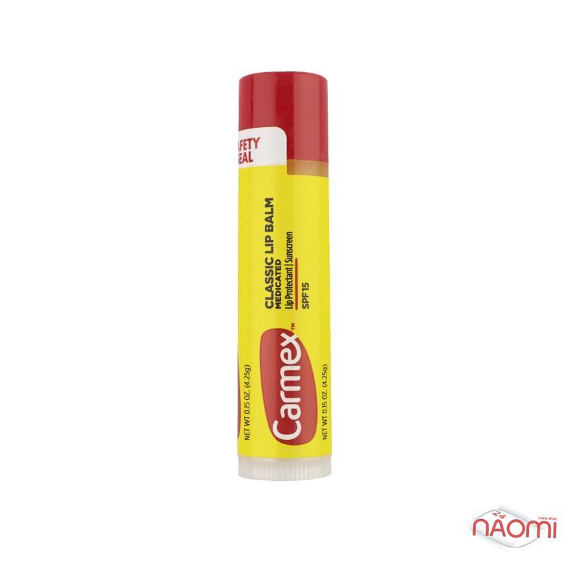Бальзам для губ в стике Carmex Original SPF-15 Stick, 4,25 г, фото 1, 109.00 грн.