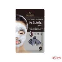 Черная маска для лица Skinlite Древесный уголь, пузырьковая, 20 г