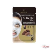 Черная маска для лица Skinlite Вулканический пепел, пузырьковая, 20 г