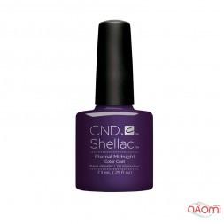 CND Shellac Nightspell Eternal Midnight насыщенный темно-фиолетовый 7,3 мл