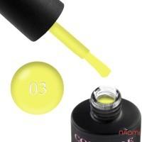 Гель-лак Couture Colour Neon Summer 03 желтый неон, 9 мл