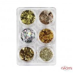 Декор для нігтів, фольга бите скло, колір золото, срібло, в наборі 6 шт.