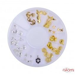 Декор для ногтей в контейнере Карусель металлические морские фигуры, цвет золото, серебро