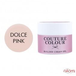Крем-гель будівельний Couture Colour Builder Cream Gel Dolce pink тілесно-рожевий, 15 мл
