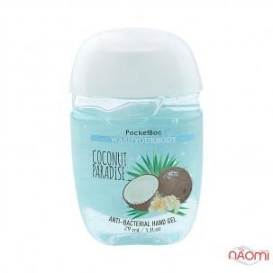 Санитайзер Washyourbody PocketBac Coconut Paradise, кокосовый рай, 29 мл