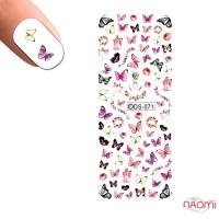 Слайдер-дизайн DS 071а Бабочки