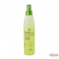 Двухфазный кондиционер-спрей для всех типов волос Estel Curex Classic термозащита, увлажнен., 200 мл
