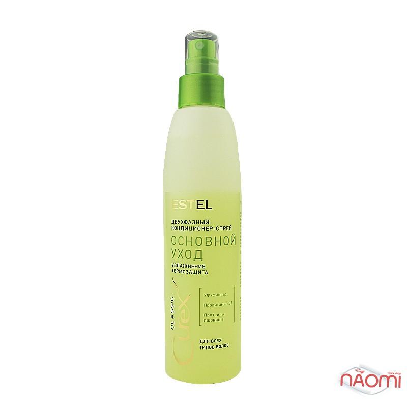Двухфазный кондиционер-спрей для всех типов волос Estel Curex Classic термозащита, увлажнен., 200 мл, фото 1, 151.00 грн.