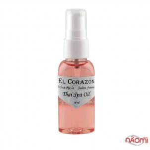 Експрес-сироватка для необрізної манікюру El Corazon, 30 мл