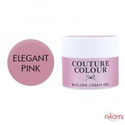 Крем-гель будівельний Couture Colour Builder Cream Gel Elegant pink м'який рожевий, 15 мл