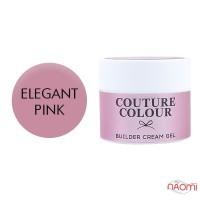 Крем-гель строительный Couture Colour Builder Cream Gel Elegant pink, мягкий розовый, 50 мл