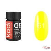 Гель-краска Kodi Professional 61, цвет неоновый желтый, 4 мл