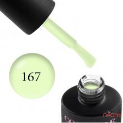 Гель-лак Couture Colour Joy 167 лаймовый шейк, 9 мл