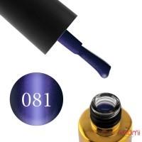 Гель-лак F.O.X Cat Eye 081 фиолетовый, 6 мл