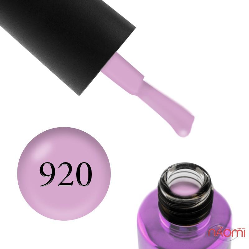 Гель-лак F.O.X Masha Create Pigment 920, 6 мл, фото 1, 105.00 грн.