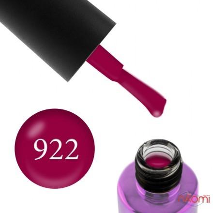 Гель-лак F.O.X Masha Create Pigment 922 малиновая фуксия, 6 мл, фото 1, 105.00 грн.