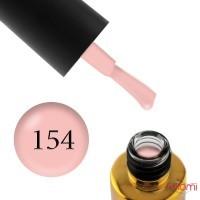 Гель-лак F.O.X Pigment 154 розовый крем, 6 мл