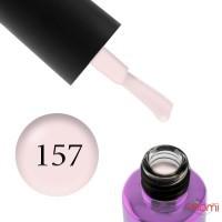 Гель-лак F.O.X Pigment 157, 6 мл