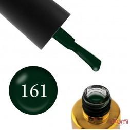 Гель-лак F.O.X Pigment 161 темно-зеленый, 6 мл