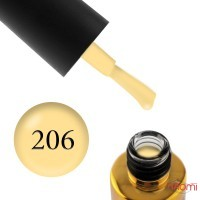 Гель-лак F.O.X Pigment 206 желтый, 6 мл