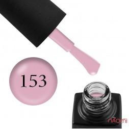 Гель-лак GO 153 розовый крем, 5,8 мл