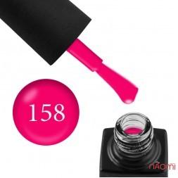 Гель-лак GO 158 неоновый розовый, 5,8 мл