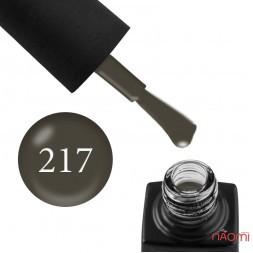 Гель-лак GO 217 коричневый, 5,8 мл